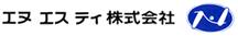 エヌエスティ株式会社